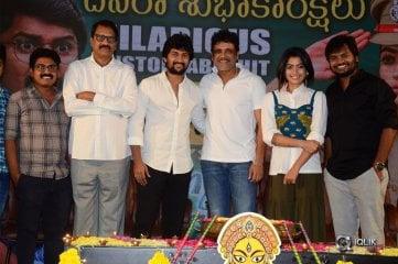 Devadas-Movie-Press-Meet-Photos