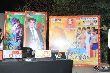 Devadas Style Marchadu Movie Audio Launch