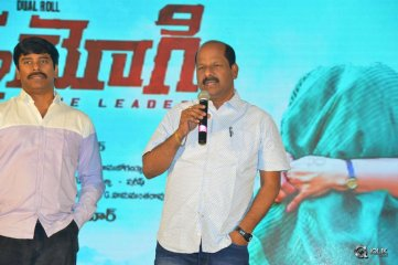 Dharma-Yogi-Movie-Audio-Launch