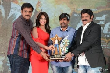 Dictator Movie Audio Success Meet