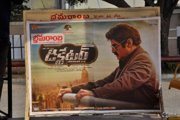 Dictator Movie Benefit Show Hungama