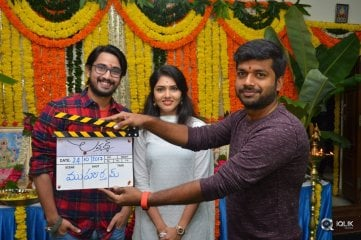 Dil Raju And Raj Tharun Lover Movie Launch