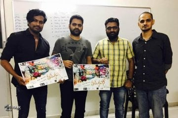 Director Praveen Sattaru Releasing Premkahani Movie Title Logo