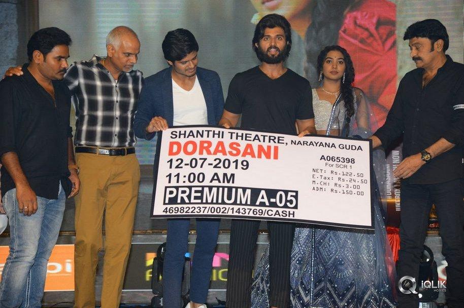 Dorasaani-Pre-Release-Event