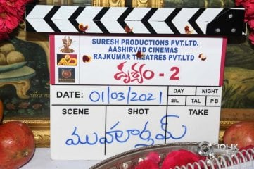 Drushyam2-Movie-Launch