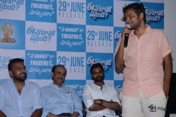 EE-Nagaraniki-Emaindhi-Movie-Pressmeet