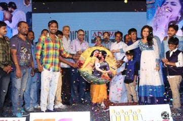 Ee-Varsham-Sakshiga-Movie-Audio-Launch