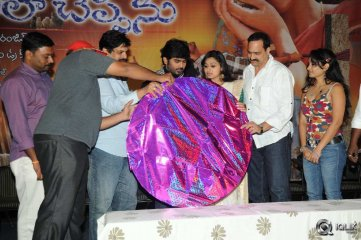 Ela-Cheppanu-Movie-Audio-Launch