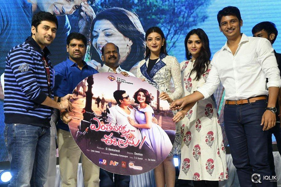 Enthavaraku-Ee-Prema-Movie-Audio-Launch