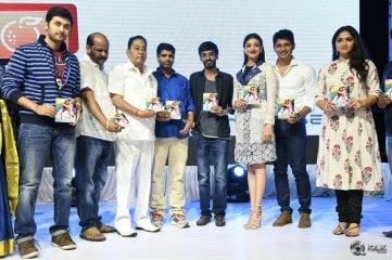 Enthavaraku-Ee-Prema-Movie-Audio-Launch