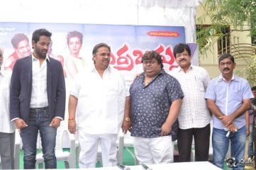 Erra-Bassu-Movie-Press-Meet