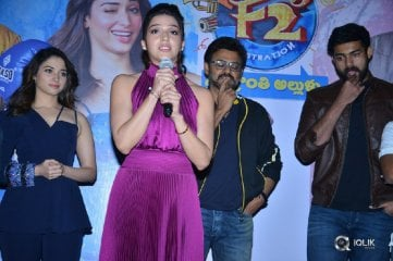 F2 Movie Press Meet