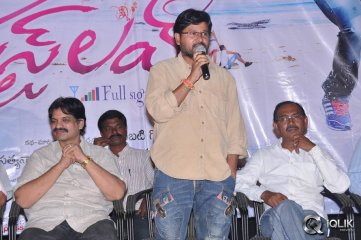 First-Love-Movie-Audio-Launch