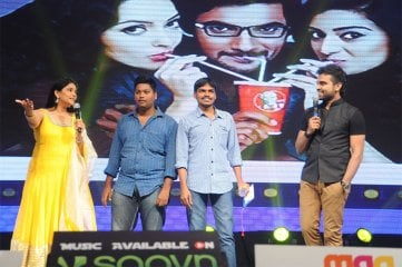 Galipatam-Audio-Launch