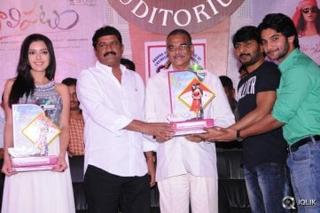 Galipatam-Movie-Platinum-Disc-Function