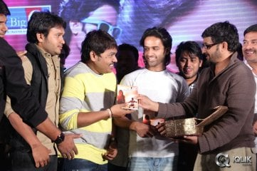 Gallo-Telinattunde-Movie-Audio-Function