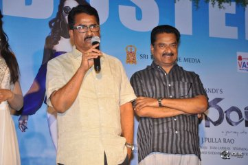 Goutham Nanda Movie Success Meet