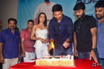 Goutham Nanda Movie Teaser Launch