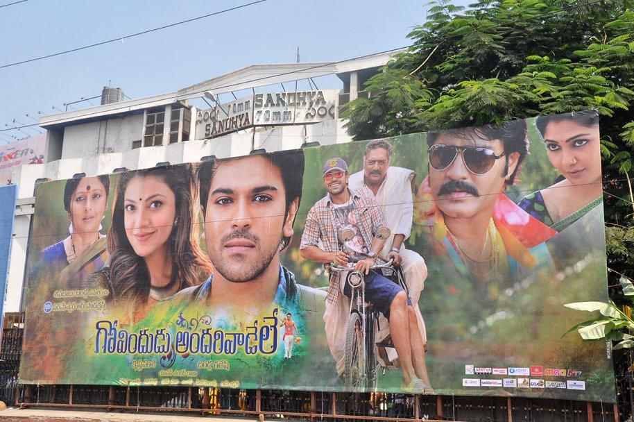 Govindhudu-Andari-Vaadele-Movie-Hungama