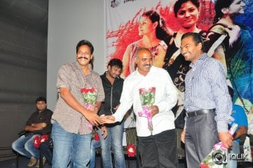 Gulabi Movie Audio Launch