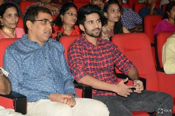 Guntur Talkies Movie Audio Launch