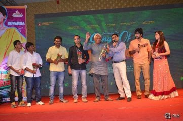 Guntur Talkies Movie First Look Launch