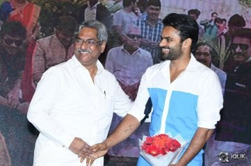 Gunturodu Movie Audio Launch