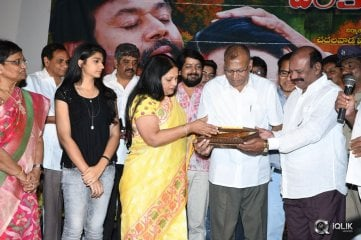 Head Constable Venkataramaiah Movie Audio Launch