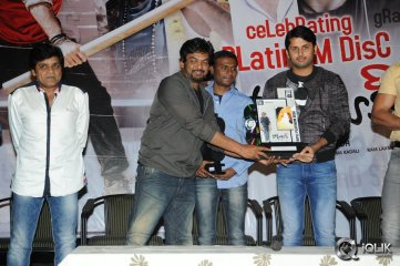 Heart Attack Platinum Disc Function