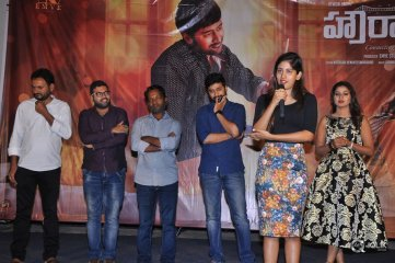 Howrah Bridge Movie Trailer Launch