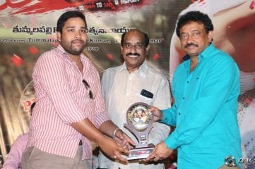 Ice-Cream-2-Movie-Platinum-Disc-Function