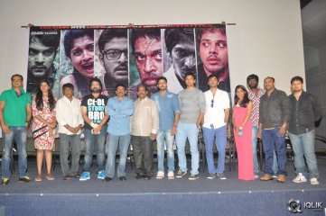 Ice-Cream-2-Movie-Song-Launch