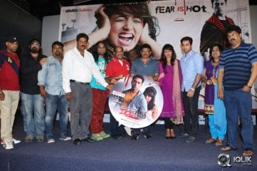 Ice-Cream-Movie-Audio-Launch