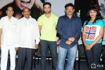 Ice-Cream-Movie-Trailer-Launch