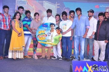Idega Aasa Paddav Movie Audio Launch