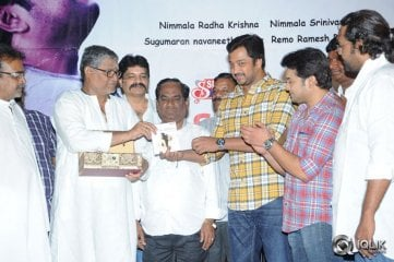 Inka Emi Anukoledu Movie Audio Launch