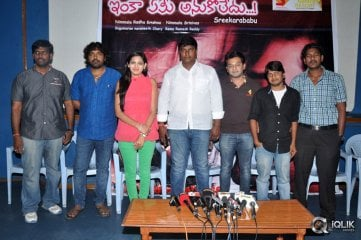 Inka Emi Anukoledu Movie Press Meet