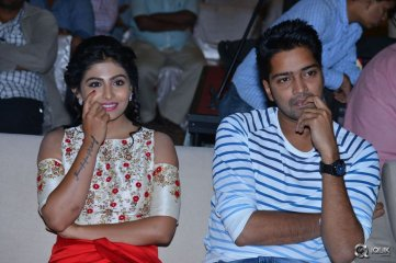 Intlo Dayyam Nakem Bhayyam Movie Trailer Launch