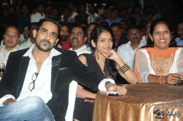 Jabilli Kosam Akasamalle Movie Audio Launch