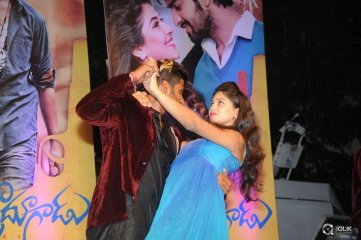 Jadoogadu Movie Audio Launch