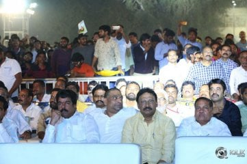 Jai Simha Movie Audio Launch
