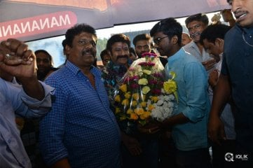 Jai-Simha-Movie-Premier-Show