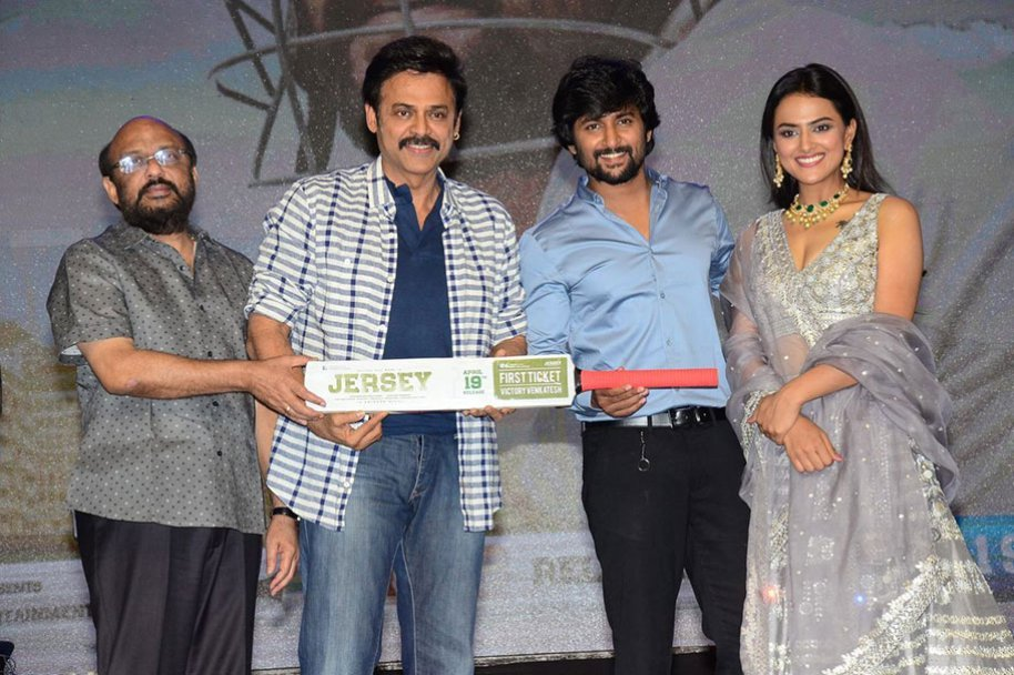 Jersey-Movie-Pre-Release-Event-Photos
