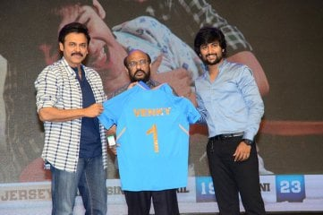Jersey Movie Pre Release Event Photos