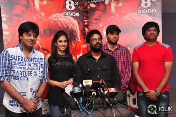 Kaali-Charan-Movie-Show-Press-Meet