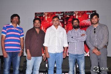 Kaali-Charan-Movie-Songs-Projection