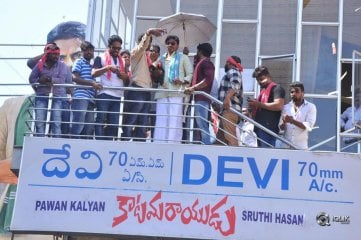 Katamarayudu-Movie-Release-Hungama-at-RTC-X-Roads