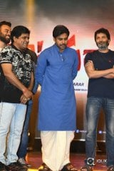 Katamarayudu Pre Release Event Photos