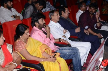 Kavvintha Movie Audio Launch