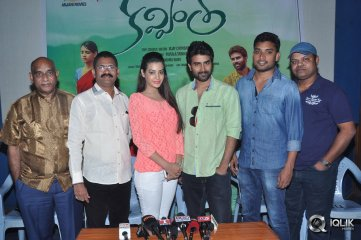 Kavvintha Movie Press Meet